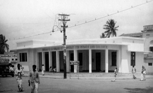 1940_Dispensary Bangalore