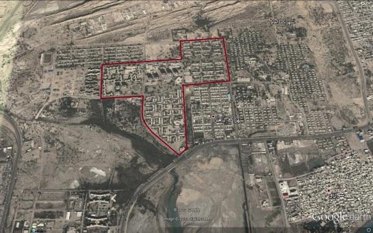 Hadish in Bandar Abbas