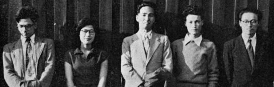 Gyoji Banshoya