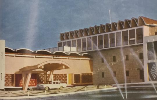 Palace for Sheikh Jabir Al Ali, 1960